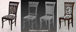 Создание 3D модели по фотоизображению